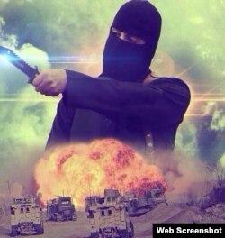 Изображения «Джихади Джона» в группе под названием «Победа Аллаха».