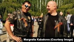 Русские жители Германии празднуют 9 Мая в Трептов-парке. 2015 год