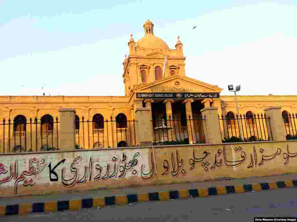 Political graffiti in favor of the Pakistan Peoples Party (PPP) lines the walls of Diwan Dayaram Jethmal (D.J.) Sindh Science College in Karachi, February 2015.