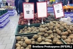 Цены на картофель в Пскове в начале февраля