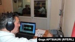 ქართულ-ოსური რადიოსტუდია