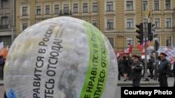 Акция прокремлевского молодежного движения в Петербурге.
