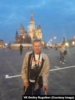 Дмитрий Ружников копил на операцию почти 20 лет