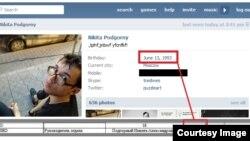 Nalog Nikite Podgornog na Fejsbuku