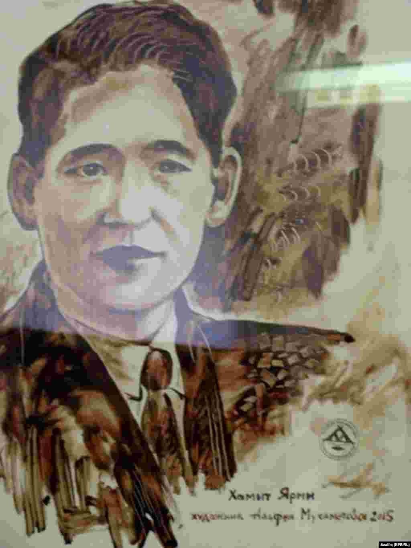 Хәмит Ярми портреты