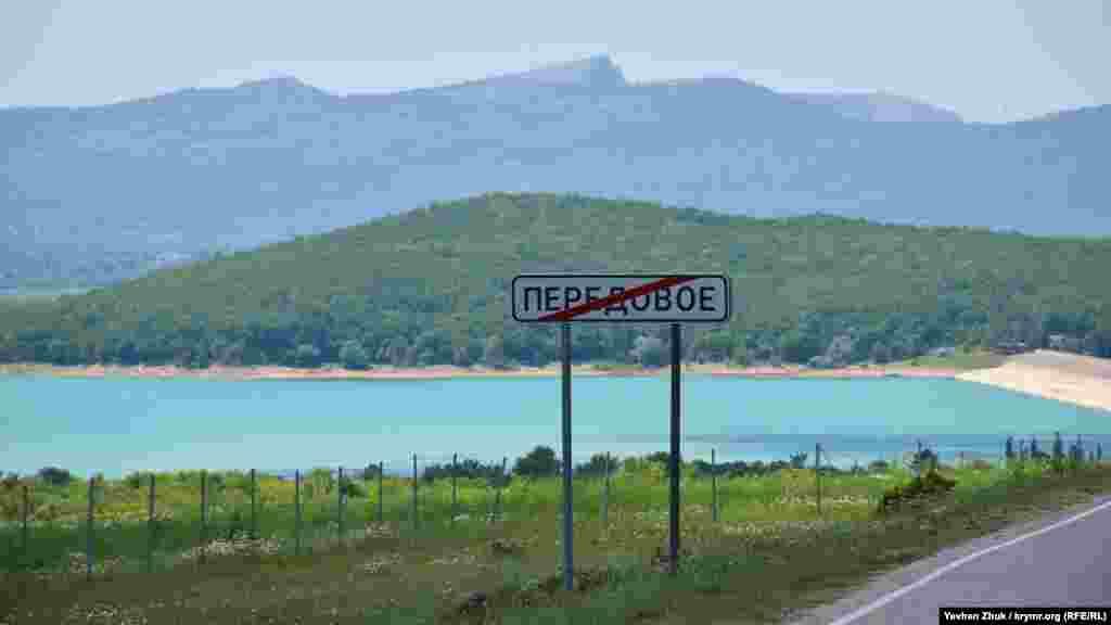 Краєвид на Чорноріченське водосховище з боку села Передове, що в північній частині Байдарської долини