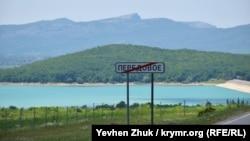 Чорноріченське водосховище стрімко міліє (фотогалерея)