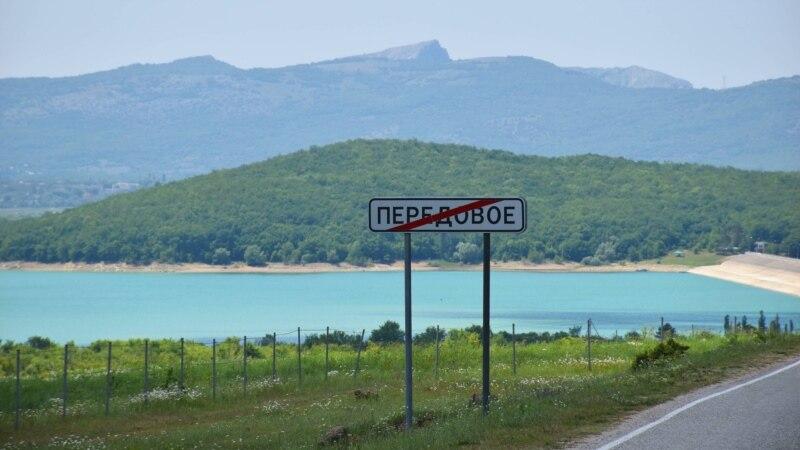 Севастополь теряет 40% воды из-за старых труб – власти