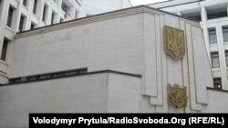 Будівля Верховної ради Криму