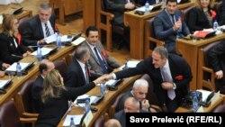 Konsituirajuća sjednica parlamneta