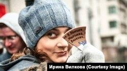 Ірына Вілкава
