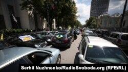 Акція водіїв на єврономерах біля Верховної Ради, Київ, 12 липня 2018 року