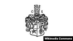 Герб Сымона Войны, кашталяна Мсьціслаўскага