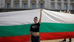Uniunea Europeană avertizează Bulgaria