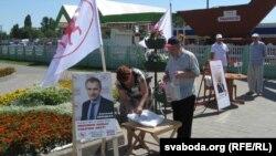 Пікеты за Анатоля Лябедзьку і Аляксандара Лукашэнку каля Давыдаўскага рынку