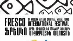 «Ֆրեսկո» միջազգային կինոփառատոնի մեկնարկն այս տարի կտրվի սահմանամերձ Բերդում