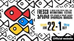 Այսօր մեկնարկում է «Ֆրեսկո» միջազգային փառատոնը