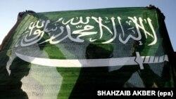 """Saudijske vlasti saopštile su da su trojica muškaraca osuđena pred specijalnim sudom i nakon """"fer suđenja"""" i da je kasnijim kraljevskim naređenjem izvršena smrtna kazna"""