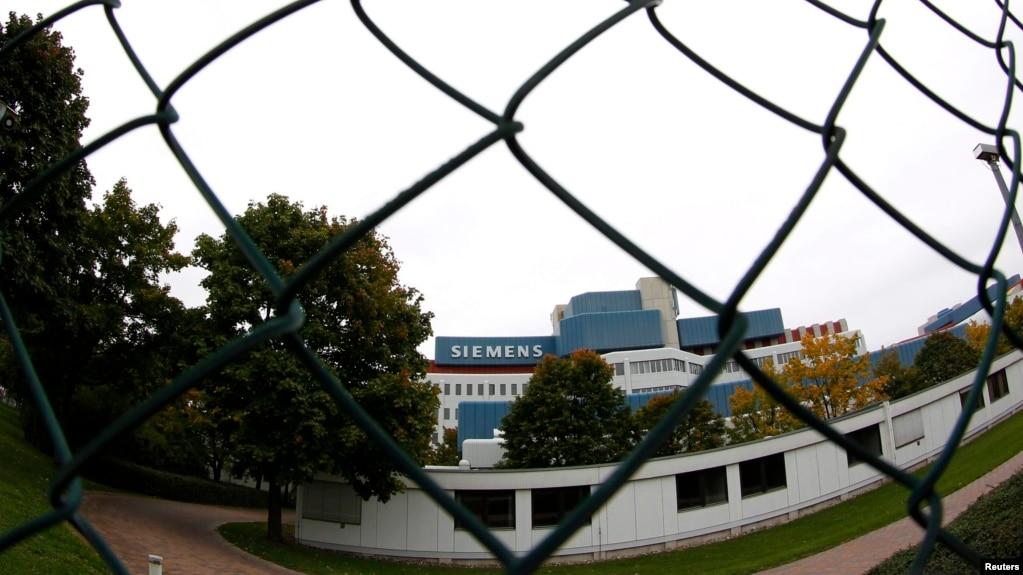 Суд столицы принял жалобу Siemens поиску к«дочке» «Ростеха»