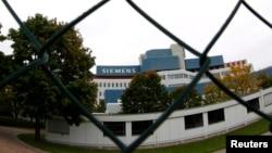 Офис Siemens AG в Мюнхене. Иллюстрационное фото