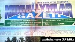 """Turkmenistanyň """"Mugallymlar gazeti""""."""