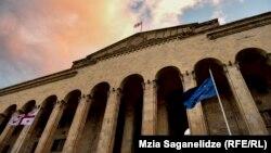 Վրաստան - Խորհրդարանի շենքը Թբիլիսիում