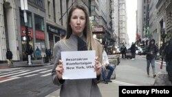 Пікет на підтримку кримського сафарі-парку «Тайган» в Нью-Йорку, США. 23 листопада 2019 року