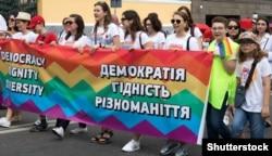 «Марш рівності» у Києві, 23 червня 2019 року