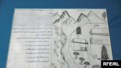 This letter sent in by an Afghan listener of Radio Azadi included lines of original Afghan folk poetry.