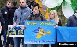 Акция солидарности с украинским Крымом. Киев, 9 марта 2020 года