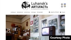 Головна сторінка сайту-віртуального музею Luhansk's Art&Facts. Фото Олександра Волчанського