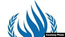 شعار مجلس حقوق الانسان التابع للامم المتحدة
