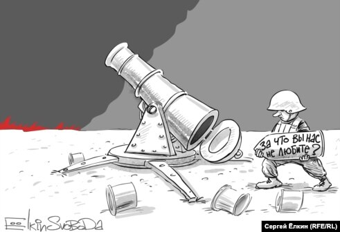 Перемирие на Донбассе нарушают преимущественно террористы, - ОБСЕ приводит данные украинских и российских наблюдателей - Цензор.НЕТ 5006