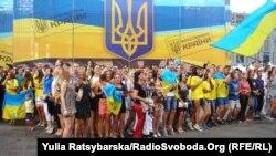 Ілюстраційне фото. Дніпропетровськ, 24 серпня 2014 року