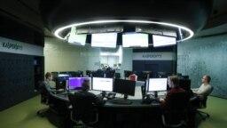 Kaspersky Lab-ın Moskvadakı ofisi