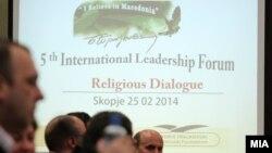 """Меѓународен религиски форум """"Верата на лидер кој ѝ служи на нацијата"""", по повод 10 годишнината од трагичната смрт на поранешниот претседател на Република Македонија, Борис Трајковски."""