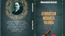 «Azərbaycan mübarizə yolunda» kitabı
