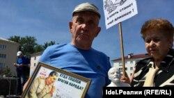 На окраине Казани — в посёлке Дербышки — татарстанское отделение КПРФ провело митинг против повышения пенсионного возраста