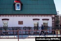 Музэй у Сьвіслачы, дзе, як мяркуюць тутэйшыя, ведаюць усё пра Каліноўскага