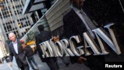 Нью-Йорктегі JP Morgan & Chase Co.банкі кеңсесі (Көрнекі сурет).