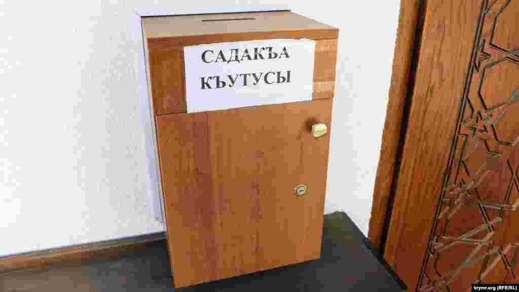 Ящик, предназначенный для денег на благотворительность. Каждый может оставить любую сумму