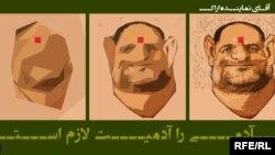 کاریکاتور از شاهرخ حیدری