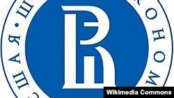 Высшая школа экономики, логотип, фрагмент