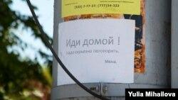 """Inscripţie pe un afiş din Tiraspol: """"Vino acasă! Trebuie să vorbim serios. Mama."""""""