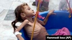 Йемендик кыз.