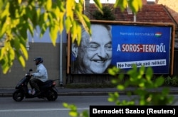 Правительственный агитационный плакат, критикующий Джорджа Сороса. Венгрия, 2017 год