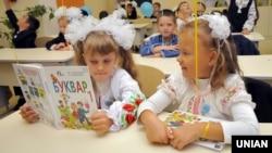 Ілюстративне фото. Школярі під час святкування Дня знань у Пісочинській загальноосвітній школі «Мобіль» (Харківська область), 1 вересня 2017 року