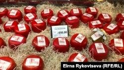 Продажа сыра в совхозе имени Ленина