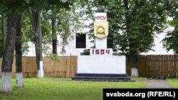 Мэмарыяльны знак на месцы зьнішчанай ратушы. На ім «казацкі» герб Чавусаў