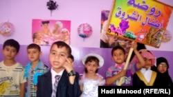 مهرجان رياض الأطفال في السماوة